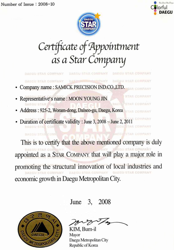 appointment certificate congratulations